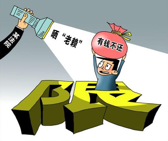 北京讨债清债